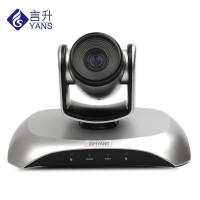 3倍变焦会议摄像机 1080P会议摄像头 视频会议