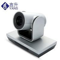 USB2.0  3倍高清视频会议摄像机