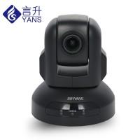 远程网络会议1080P高清会议摄像机