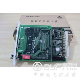 主控制卡FW243X 品质保真