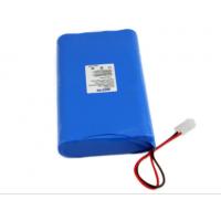 东莞正能量锂电池18650 4S2P 5.2Ah 14.8V