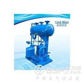 供应林德伟特(LindWeit)蒸汽冷凝水回收系统
