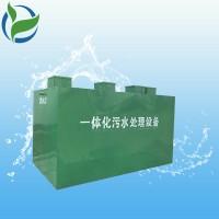 山东餐饮污水处理设备