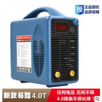 易酷焊机价格 易酷4.0T焊机 易特流电焊机