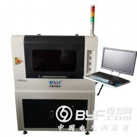 苏州全自动PCB激光打标机