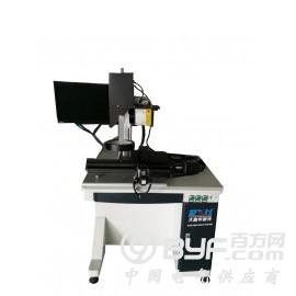 苏州全自动视觉定位激光打标机