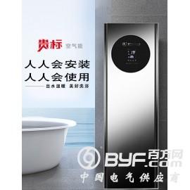 你的热水器365天都有热水吗?文山空气能价格多少