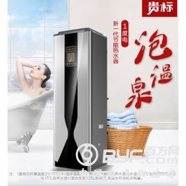 四川空气能家庭用烘干机火热销售中