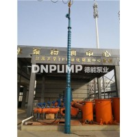 (QJ,QJR,QJH)系列井用潜水泵