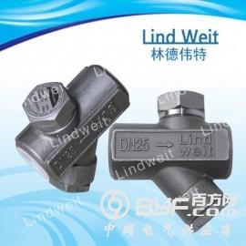 林德伟特-不锈钢热动力式蒸汽疏水阀