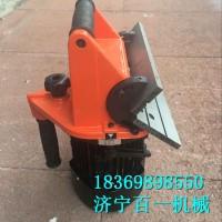 手提式倒角机 钢板坡口机 专业特惠