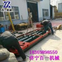 6米三辊轴整平机 混凝土路面摊铺机厂家