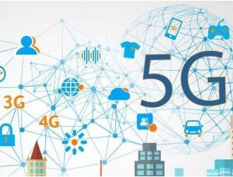 南方电网与华为、中国移动首个面向商用的5G智能电网外场完成测试