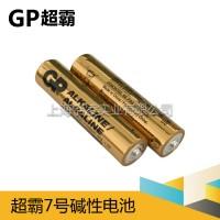 原装正品AAA七号超霸电池 7号GN24A  LR03号电池