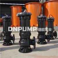 QW潜水排污泵系列