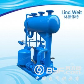 林德伟特厂家直销高效节能型凝结水回收设备