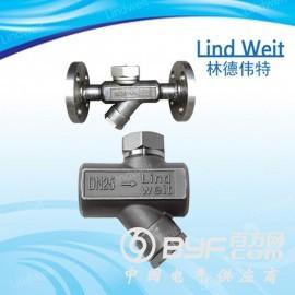 林德伟特厂家供应热动力圆盘式蒸汽疏水阀