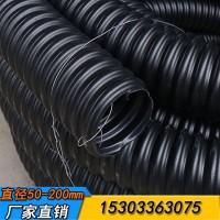 碳素波纹管 黑色碳素螺纹管 直径150碳素波纹管厂家批发价格