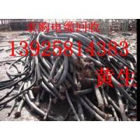 东莞废旧电线电缆回收公司,东莞专业废旧电缆回收公司