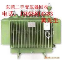 东莞废旧变压器回收公司,东莞二手变压器回收公司