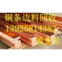 惠州市废旧电线电缆回收公司,大亚湾收购废旧电缆公司