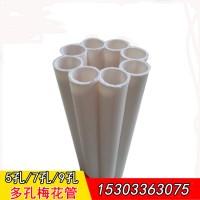 HDPE多孔梅花管 通信穿线电缆保护管 九孔梅花管批发价格