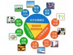 物联网技术与智能电网融合的有益探索