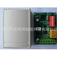 捷创信威mini820总线迷你温湿度探测器报警器厂家