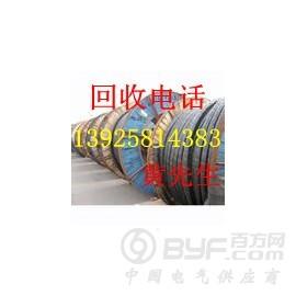 求購深圳收購廢舊電線電纜公司,深圳廢銅回收公司,廣州廢鋁回收
