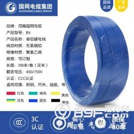 国网电缆集团,供应BV线,BV1.5mm2,BV2.5mm2