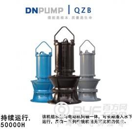 350QZB井筒式潜水轴流泵厂家