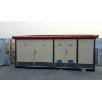 包头箱式变电站 高压开关柜 低压配电柜 包头配电箱 生产厂家