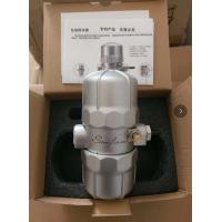 排水神器PA-68储气罐下专用气动排水器不堵排水阀自动疏水器
