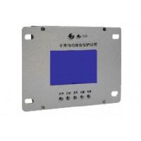 浩博 矿用微机保护装置  ZNCK-6A