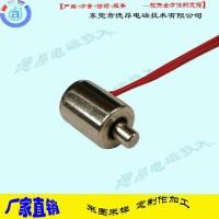 制造微型直流圆管推拉式电磁铁