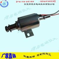 防水推拉式电磁铁研发/防锈防腐蚀电磁铁定制