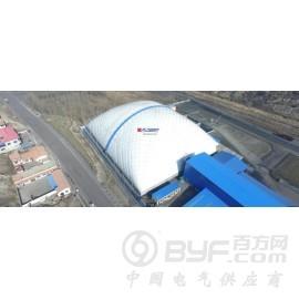 封闭式煤场,煤仓设计规范,找中成空间气膜建设
