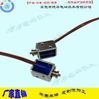 指纹门锁微型框架推拉式电磁铁0415