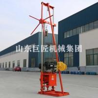 巨匠集团 地质勘探钻机QZ-2CS型卷扬机款轻便取样钻机