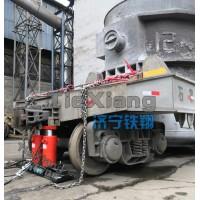 钢厂铁水车复轨器