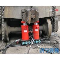铁水车液压复轨器140T 170T 220T