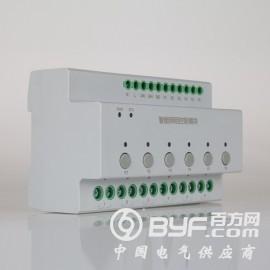 ASF.RL.6.16AQD智能照明開關模塊 繼電器控制模塊