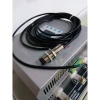 GGDZ-T-3050智能节能照明控制器