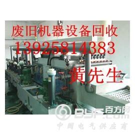 东莞废旧机器设备回收公司,东莞专业报废生产线回收公司