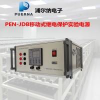 继电保护实验电源怎么使用?继电保护实验电源原理是什么?