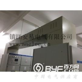 高壓封閉母線橋 35KV共箱母線專業工廠設計銷售安裝全包