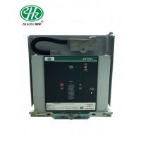 浙江兆宇VS1(ZN63A)-12/1250A高压真空断路器