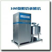 奶吧专用牛奶杀菌机,小型牛奶巴氏杀菌机,鲜奶消毒设备