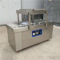 肉类真空包装机,小型包装设备,葡萄干包装机