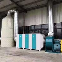 塑料厂废气净化处理设备UV光氧催化